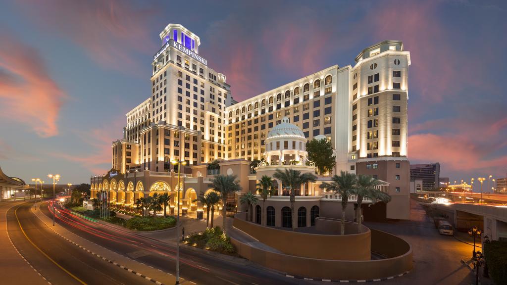 Kempinski Hotel Mall of the Emirates ★★★★★